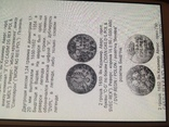 Монета срібна Ян Казимир 1650 р.2 грош