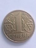 1 гривень 2001