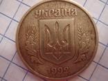 25 копеек 1992 г. (4БАм) photo 2