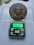 Настольньная медаль А.С.Пушкин бронза photo 3
