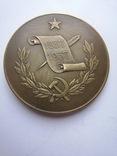 Настольньная медаль А.С.Пушкин бронза photo 4