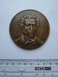 Настольньная медаль А.С.Пушкин бронза photo 1