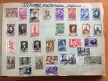 Альбом интересных марок СССР до 60-х. немного мира.