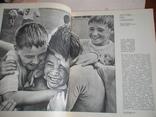 Советское фото №6 1970р., фото №4