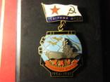 Северный Флот Авианосная Бригада 1956-1981гг. 25 лет
