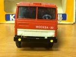 Камаз 5511. Москва 80. СССР. photo 3