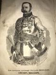 1866 Советы для Наставников Типография Киевопечерской Лавры