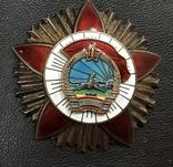 Комплект: За укрепление боевого содружества 2 шт, КЗ, За службу Родине и другие. photo 3