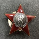 Комплект: За укрепление боевого содружества 2 шт, КЗ, За службу Родине и другие. photo 5