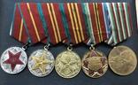 Комплект: За укрепление боевого содружества 2 шт, КЗ, За службу Родине и другие. photo 9