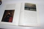 Федотов 1977 год, фото №6