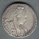 Рубль 1730 Анна Иоановна. Оригинал. VF+ photo 1