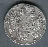 Рубль 1730 Анна Иоановна. Оригинал. VF+ photo 2