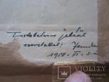 Две картине масло 1917 года австро-венгрия подпись художника photo 7