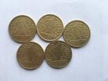 1 гривня 1996 (5 штук) photo 1