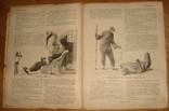 Вокруг света, 1928 год, 10 номеров (№№ 21-29, 31), фото №5