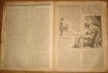 Вокруг света, 1928 год, 10 номеров (№№ 21-29, 31), фото №8