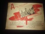 Немецкие листовки В. О. В. С власовской агитацией
