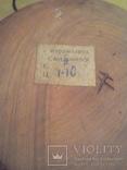 Пивная кружка. 70х Керамзавод.Светловодск., фото №4