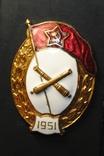 Артиллерийское военное училище 1951 год.