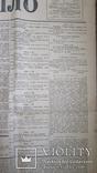 Газета ДІЛО від 14 вівторок мая 1907.  Львів, фото №5