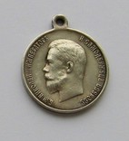 Медаль. В память коронации Николая II 14 мая 1896 г.