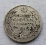 Монета рубль 1813 года, СПБ ПС Александр I photo 4