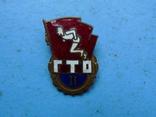 ГТО II ст. (ЗХЛ), фото №2