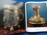 Русское художественное серебро 17-20 века, фото №7
