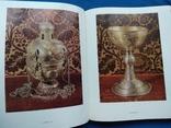 Русское художественное серебро 17-20 века, фото №9