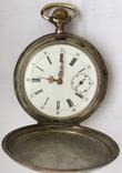 Galonne - Швейцарские карманные часы (Cеребро 800 )