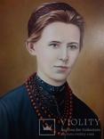 Картина з рамою - Портрет ''Леся Українка'', 60×90.