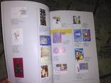 Каталог украинского новогодней открытки. 1941-1991., фото №4