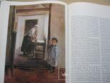 Макс Либерманн изд. Лепциг 1986 на немецком языке, фото №11