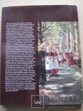 Макс Либерманн изд. Лепциг 1986 на немецком языке, фото №13