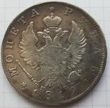 Монета рубль 1819 года, СПБ ПС Александр I