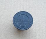 1 копейка 1885 СПБ