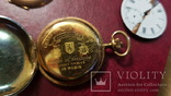Золотые карманные часы ANCRE LE PARC 1910, фото №4