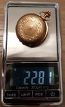 Золотые карманные часы ANCRE LE PARC 1910, фото №7