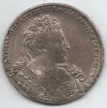 Рубль 1732 года