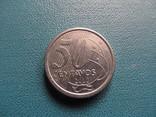 50  центавос  2010  Бразилия   (К.25.8)~, фото №3