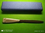 Нож для писем и бумаги