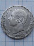 5 песет 1885 г. Испания серебро