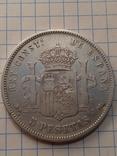5 песет 1890 г. Испания серебро photo 3