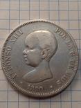 5 песет 1890 г. Испания серебро photo 4