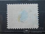 Земство Глазовская земская почта 2 копейки photo 2