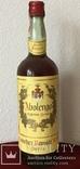 """Хересный бренди,,Abolengo"""".Испания.1967г."""