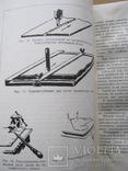 Новые виды гравюры, фото №11