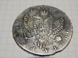 Серебряный рубль 1754 год ММД МБ.