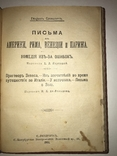 1902 Письма из Америки Комедия С Эффектной обложкой